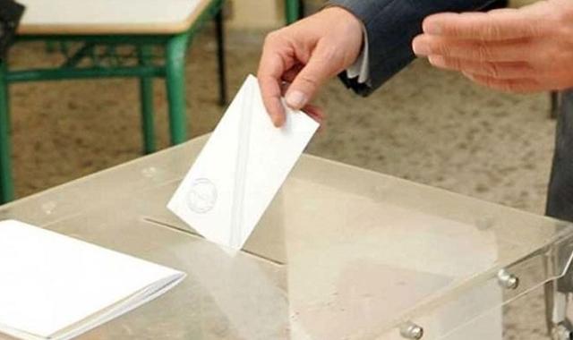 Cumhurbaşkanlığı Seçimi İçin Oy  Kullanılacak Yerler Belli Oldu