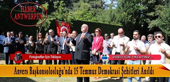 15 Temmuz Demokrasi ve Milli Birlik Günü vesilesiyle Anvers Başkonsolosluğu anma etkinliği düzenledi.