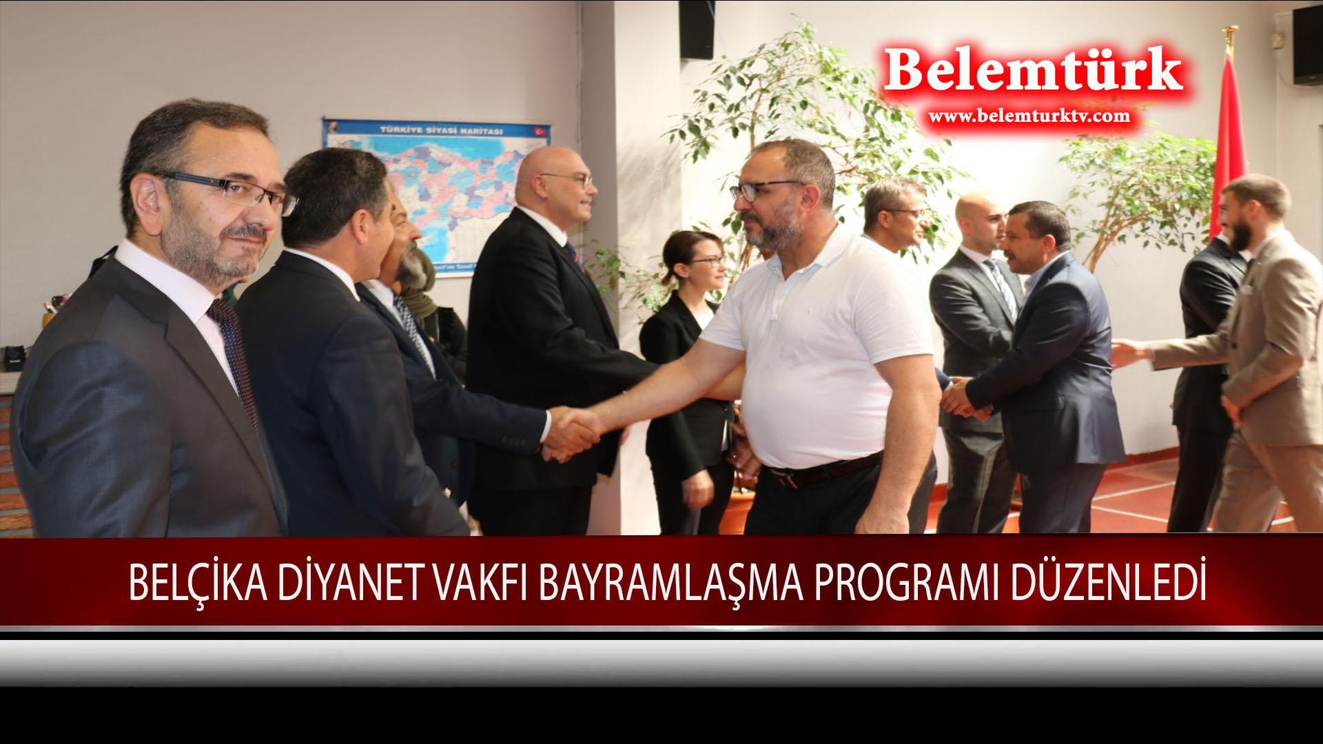 Belçika Diyanet Vakfı Genel Merkezinde  Bayramlaşma Programı Düzenlendi