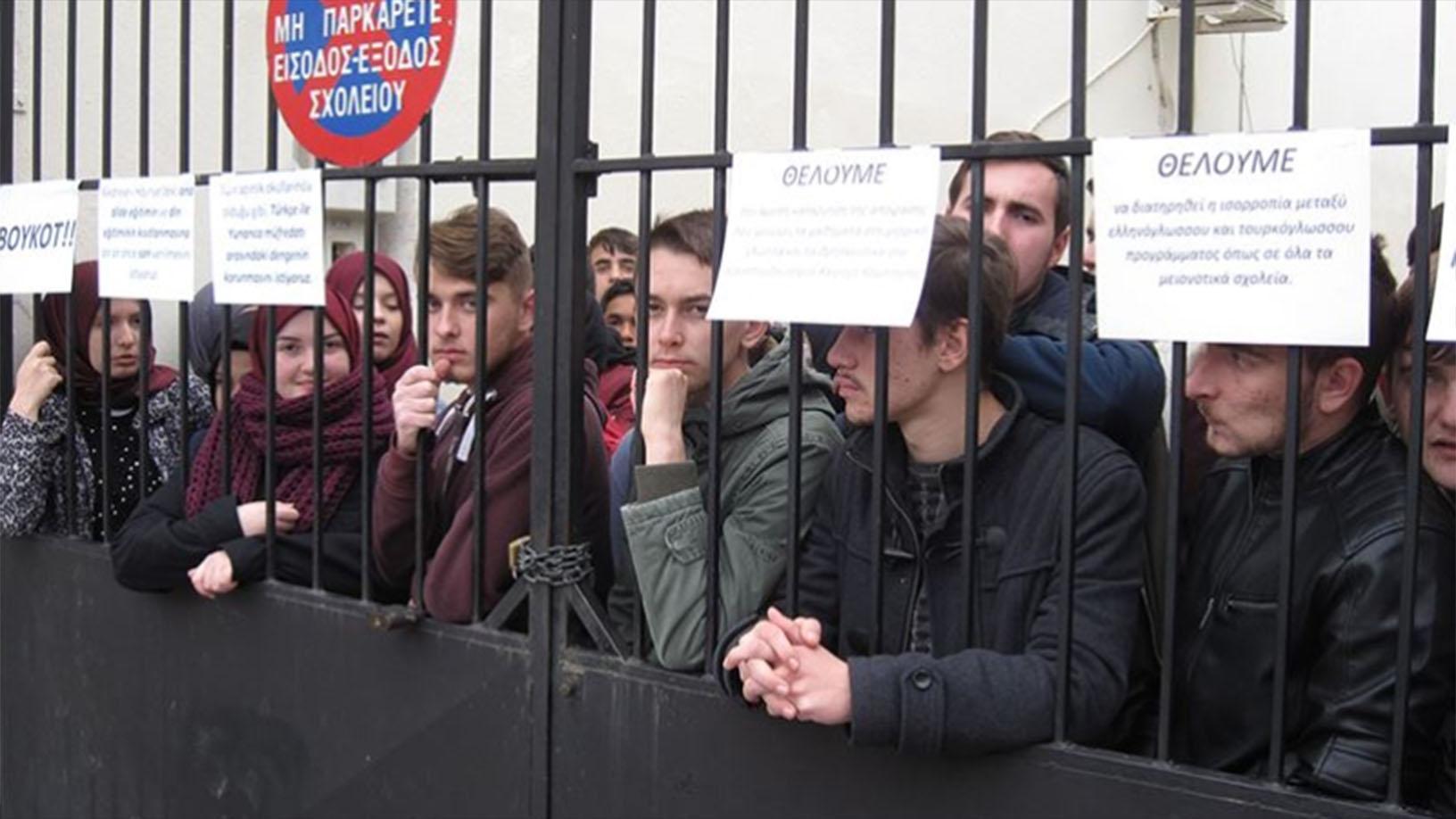 Yunanistan Türk azınlığa yönelik baskılarından vazgeçmiyor