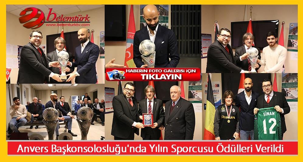 Anvers Başkonsolosluğu'nda Yılın Sporcusu Ödülleri Verildi