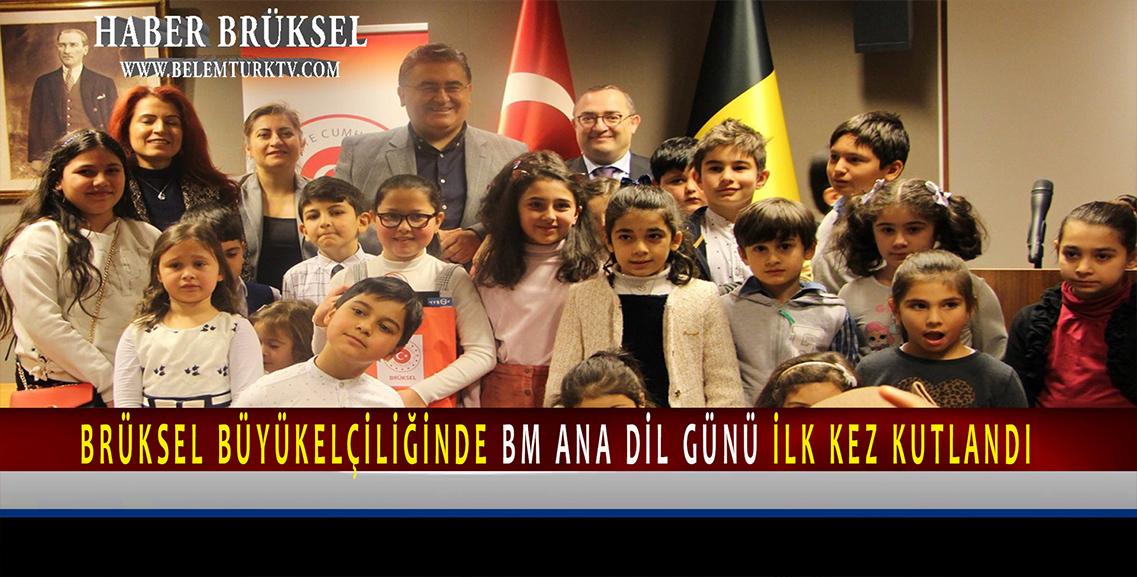Brüksel Büyükelçiliğinde Birleşmiş Milletler Ana Dil Günü kutlaması