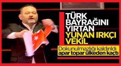 Avrupa Parlamentosu ırkçı Yunan vekilin dokunulmazlığını kaldırdı