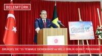 """Brüksel'de """"15 Temmuz Demokrasi ve Milli Birlik Günü"""" programı"""